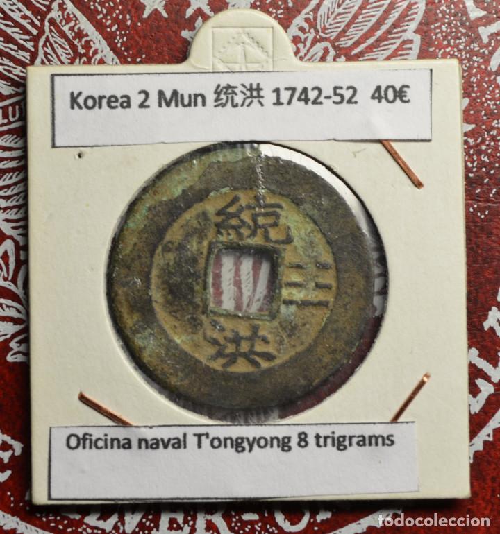KOREA - 2 MUN - 1742 (Numismática - Extranjeras - Asia)