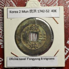 Monedas antiguas de Asia: KOREA - 2 MUN - 1742. Lote 248572525