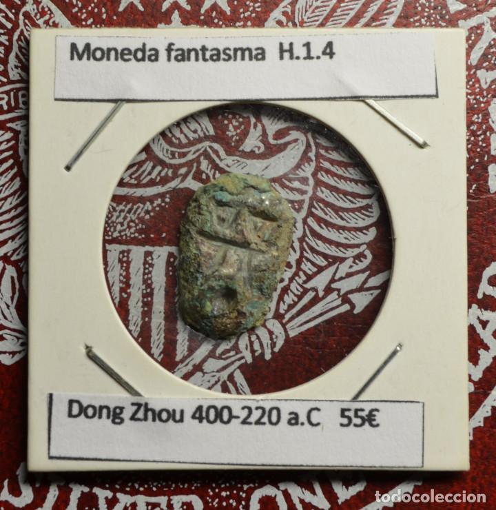 CHINA - MONEDA FANTASMA (Numismática - Extranjeras - Asia)