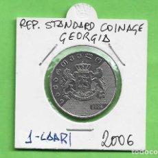 Monedas antiguas de Asia: GEORGIA. 1 LARI 2006. CUPRONÍQUEL. KM#90. Lote 249047775