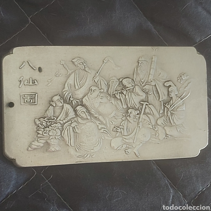 Monedas antiguas de Asia: EXCLUSIVO LINGOTE DE PLATA TIBETANA DE LOS 8 EMPERADORES, LOS INMORTALES - Foto 2 - 250233540