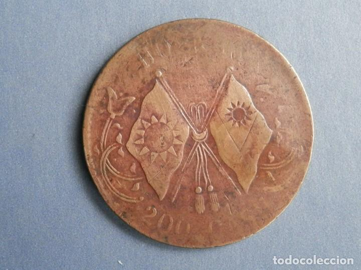 CHINA PROV. HONAN MONEDA 200 CASH AÑO 1928. CONSERVACIÓN: RC - GRAN TAMAÑO Y RARA (Numismática - Extranjeras - Asia)