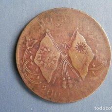 Monedas antiguas de Asia: CHINA PROV. HONAN MONEDA 200 CASH AÑO 1928. CONSERVACIÓN: RC - GRAN TAMAÑO Y RARA. Lote 250264080