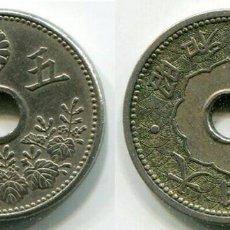 Monedas antiguas de Asia: JAPON - 10 SEN - 1920 (AÑO 9) - TAISO - NO CIRCULADA. Lote 251477645