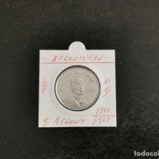 Monedas antiguas de Asia: AFGANISTAN 5 AFGANIS 1961(1340) S/C KM=955 (NIQUEL.ACERO). Lote 261997100