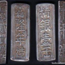 Monedas antiguas de Asia: VIETNAM - LANG -1802/1820 - GIA LONG - PLATA - E.B.C.. Lote 252588670