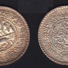 Monedas antiguas de Asia: TIBET - 3 SRANG - 1935/1946 - PLATA - MUY ESCASA. Lote 252589455