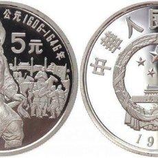 Monedas antiguas de Asia: CHINA - 5 YUAN - 1990 - NO CIRCULADA - LI ZICHENG - ESCASA - KM 310. Lote 253474155