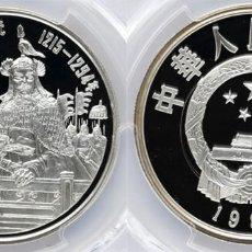 Monedas antiguas de Asia: CHINA - 5 YUAN - 1989 - NO CIRCULADA - KUBLAI KHAN - ESCASA - KM 248. Lote 253476040