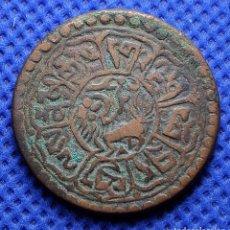 Monete antiche di Asia: TIBET 1 SHO 1927 (16-1). Lote 253518470