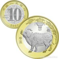 Moedas antigas da Ásia: CHINA 10 YUAN 2021 BIMETÁLICA - AÑO DEL BUEY - SIN CIRCULAR. Lote 254032660