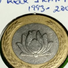 Monedas antiguas de Asia: IRÁN. 250 RIAL IRANÍ. DE 1993 /2003. Lote 254624325