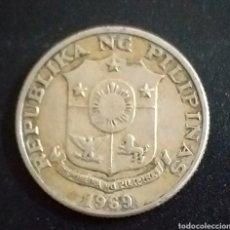 Moedas antigas da Ásia: MONEDA DE FILIPINAS 25 CÉNTIMOS AÑO 1969. Lote 254843170
