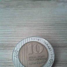 Monedas antiguas de Asia: MONEDA DE 10 NEW SHEQALIM. ISRAEL. 1995.. Lote 255305145
