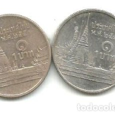 Monedas antiguas de Asia: M 9116 TAILANDIA LOTE DE 2 MONEDAS DE UN BAHT 20062007. Lote 255288695