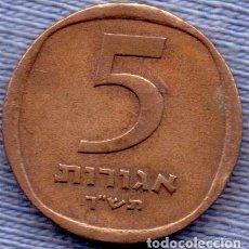 Monedas antiguas de Asia: ISRAEL 5 AGOROT 1946 PLANTA DE GRANADA. Lote 255290350
