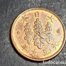 Monedas antiguas de Asia: MONEDA JAPON 1 SEN 9 1920 BRONCE Y 42 LOTE 5807. Lote 255292835