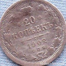 Monedas antiguas de Asia: RUSIA IMPERIAL 20 KOPEKS 1902 PLATA NICHOLAS II RARA. Lote 255295310
