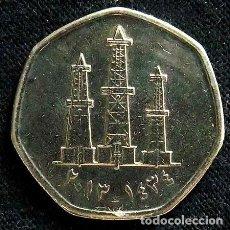 Monedas antiguas de Asia: EMIRATOS ARABES 50 FILS 2013 SC KM 16A MAGNETICA PETROLEO. Lote 255296200