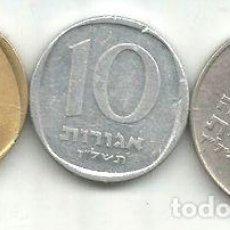 Monedas antiguas de Asia: M 10201 ISRAEL LOTE 3 MONEDAS 1977. Lote 255300555
