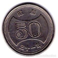 Monedas antiguas de Asia: JAPON 50 YEN ANO 1956 SIN CIRCULAR. Lote 255300970