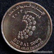 Monedas antiguas de Asia: EMIRATOS ARABES 1 DIRHAM 2003 SC KM 73 BANCO MUNDIAL. Lote 255303245