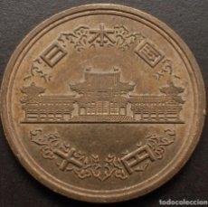 Monedas antiguas de Asia: JAPÓN, 10 YENES 2014. Lote 255312845