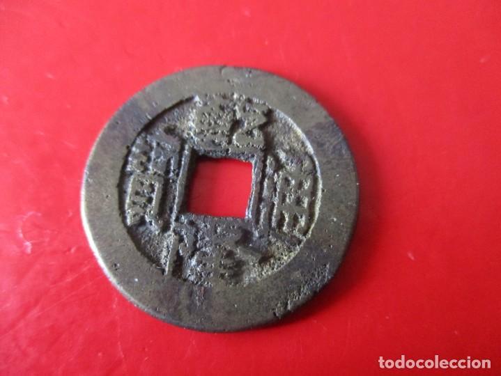 CHINA. MONEDA ANTIGUA DE UN CASH. KAOYSUNG CHIEN LUNG. 1735/1796 (Numismática - Extranjeras - Asia)