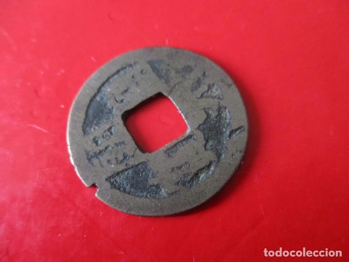 CHINA. MONEDA ANTIGUA DE UN CASH. KAOTSU. 611/626 (Numismática - Extranjeras - Asia)