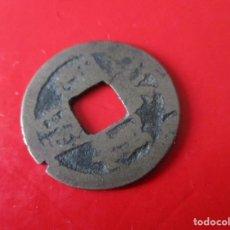 Monedas antiguas de Asia: CHINA. MONEDA ANTIGUA DE UN CASH. KAOTSU. 611/626. Lote 255330360