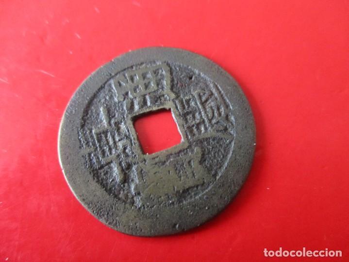 CHINA. MONEDA ANTIGUA DE UN CASH. YEN TSUNG. 1796/1820 (Numismática - Extranjeras - Asia)