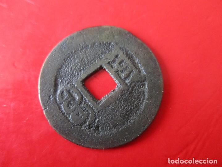 Monedas antiguas de Asia: China. moneda antigua de un cash. Yen tsung. 1796/1820 - Foto 2 - 255331025