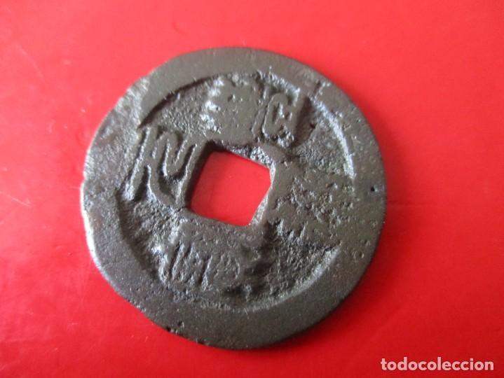 CHINA. MONEDA ANTIGUA DE UN CASH. DINASTIA SENG. SHENGTSUNG. 1067/8 (Numismática - Extranjeras - Asia)