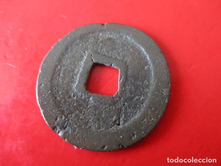Monedas antiguas de Asia: China. moneda antigua de un cash. DINASTIA SENG. SHENGTSUNG. 1067/8 - Foto 2 - 255331785