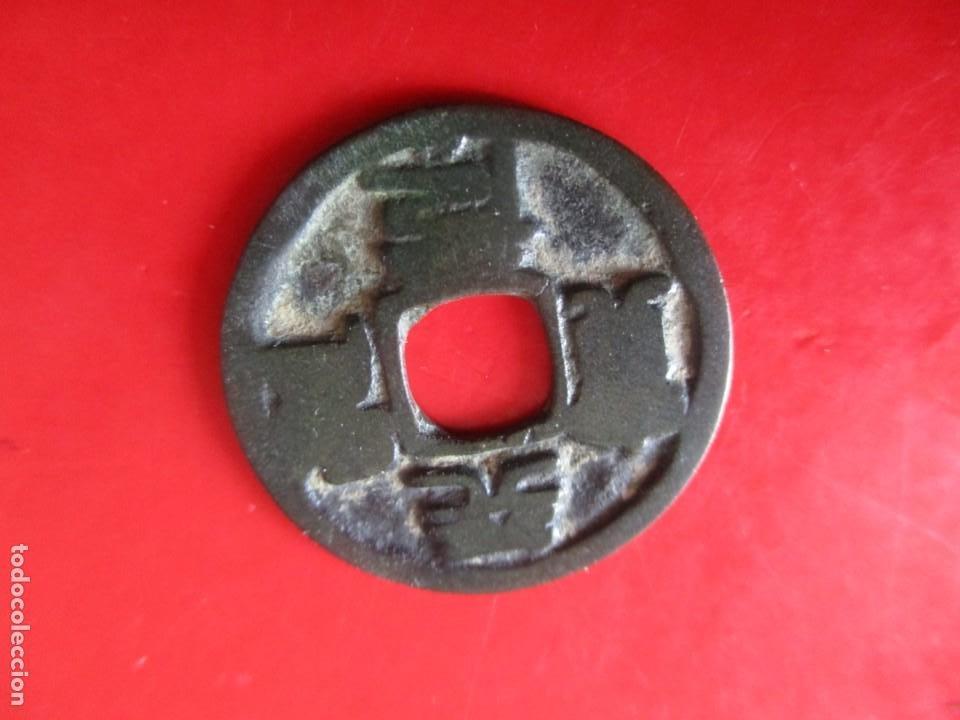 CHINA. MONEDA ANTIGUA DE UN CASH. YEN. TSUNG. 1022/63. FHENSENGYURN (Numismática - Extranjeras - Asia)