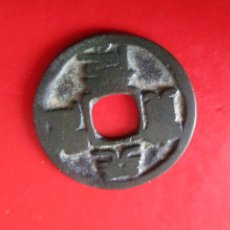 Monedas antiguas de Asia: CHINA. MONEDA ANTIGUA DE UN CASH. YEN. TSUNG. 1022/63. FHENSENGYURN. Lote 255332800