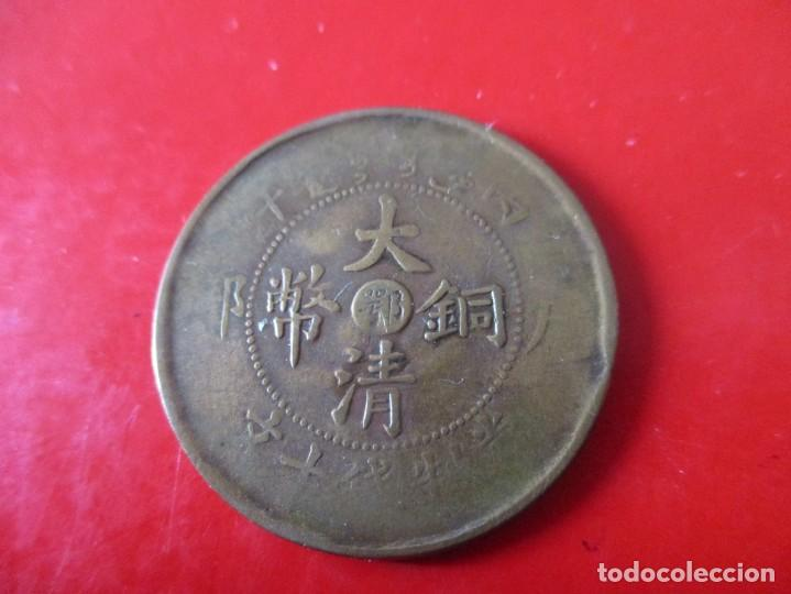 CHINA. MONEDA ANTIGUA DE 1 CASH SIN CLASIFICAR (Numismática - Extranjeras - Asia)