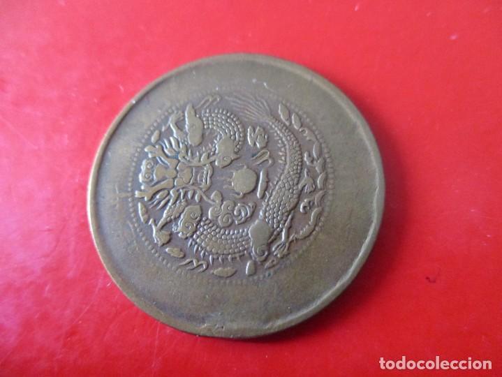 Monedas antiguas de Asia: China. moneda antigua de 1 cash sin clasificar - Foto 2 - 255334305