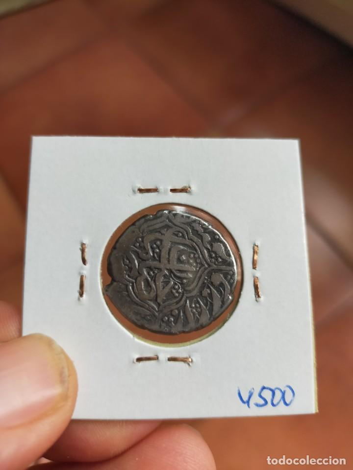 Monedas antiguas de Asia: MONEDA DE UNA 1 RUPIA 1829 1243 AFGHANISTAN AFGANISTAN REINOS TRIBALES PLATA - Foto 2 - 255373210