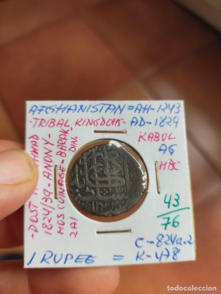 MONEDA DE UNA 1 RUPIA 1829 1243 AFGHANISTAN AFGANISTAN REINOS TRIBALES PLATA (Numismática - Extranjeras - Asia)