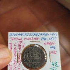 Monedas antiguas de Asia: MONEDA DE UNA 1 RUPIA 1829 1243 AFGHANISTAN AFGANISTAN REINOS TRIBALES PLATA. Lote 255373210