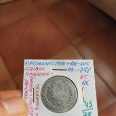 Monedas antiguas de Asia: MONEDA DE UNA 1 RUPIA 1898 1316 AFGHANISTAN AFGANISTAN PLATA. Lote 255375730