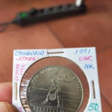 Monedas antiguas de Asia: MONEDA DE 4 CUATRO RIELS XXV OLYMPIC GAMES 1992 1991 CAMBODIA CAMBOYA SIN CIRCULAR. Lote 257297380