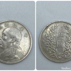 Monedas antiguas de Asia: MONEDA. REPUBLICA CHINA. DOLAR. 1914. VER FOTOS. Lote 257797085