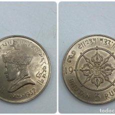 Monedas antiguas de Asia: MONEDA. BUTHAN. BUTÁN. 3 RUPEES - RUPIAS. 1966. S/C. VER FOTOS. Lote 257804210