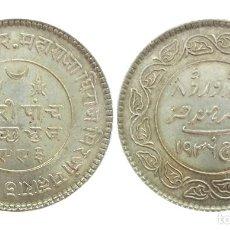Monedas antiguas de Asia: INDIA 5 KORI 1934, REGION DE KUTCH, PLATA. Lote 257969565