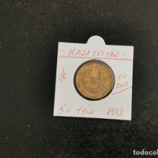 Monnaies anciennes d'Asie: KAZAJISTAN(KAZAHSTAN) 50 TYIN 1993 S/C KM=5A (COBRE-ZINC). Lote 259003255