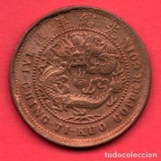 Monedas antiguas de Asia: CHINA - TAI CHING 10 CENTAVOS 1905/1907. Lote 260711640