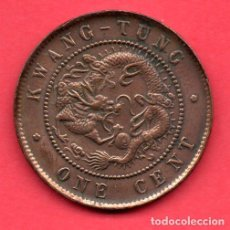 Monedas antiguas de Asia: CHINA - KWANG TUNG - 1 CENTAVO 1906. Lote 260711795