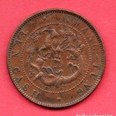 Monedas antiguas de Asia: CHINA - KWANG FUNG - 10 CASH. Lote 260711845